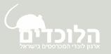 אתר הלוכדים - לוגו שקוף